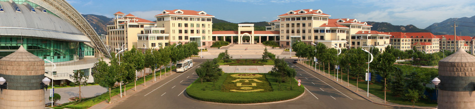 Ocean University of Qingdao
