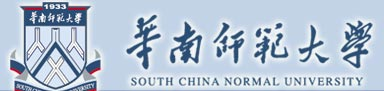 South China Normal University Banner